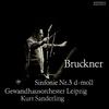 タワレコ限定SACD クルト・ザンデルリングとジークフリート・クルツ~Berlin Classics SACDハイブリッド化プロジェクト第11弾!