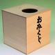 使うなら業務用 神社や寺院で使うおみくじ箱