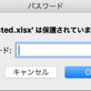 Python + msoffcrypto-toolで、Excelの読み取りパスワードを解除する