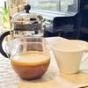 お腹が空かない「完全無欠コーヒー」を使ったファスティング【実験くん】95kg以上痩せた鈴木さんのダイエットその5