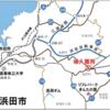 島根県 主要地方道 浜田八重可部線(後野工区)環状交差点(ラウンドアバウト)が完成