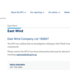NZ重大詐欺捜査局のイーストウィンド捜査、開始。