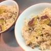 さつま芋と生姜の炊き込みご飯の作り方