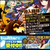 10/1 PX女化 新装 火曜