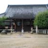 叡尊さんのご遺徳を偲ぶ【西大寺 興正菩薩忌】(奈良市)