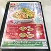 【餃子の王将(中華料理)@渋谷 ピースフル&ソウルなお店。】
