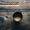 【週刊totonoeru】1日1食生活をスタートし、いくつかの効果が見え始めた1週間[習慣化週次レビュー 2018/1 第5週、2 第1週]