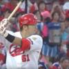 広島対中日:カウント間違いに打者・鈴木誠也も審判も気付かず4ボールのまま続行しセカンドゴロに