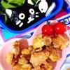 【キャラ弁】タンドリーチキンと黒猫おにぎり
