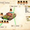【WoT】最強戦車?チーフテンに勝つ方法【徹底攻略します】