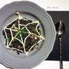【ハロウィンアート】クモの巣に包まれたイカスミのリゾット風