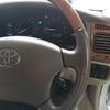 自動車内装修理#234 トヨタ/ランドクルーザー ウッドコンビハンドルの劣化・擦れ・破れ補修