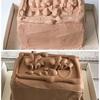 トップスのチョコレートケーキを再現!レシピ付き