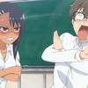 【おっぱい】イジらないで、長瀞さん第4話 感想【あんぱん】