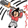 (MHW)超大型新人ハンター誕生!!第1話