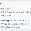 UnityのエディタをVisualStudioCodeにする