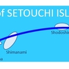 【Cycling event Plan】 Tour of SETOUCHI ISLANDS