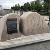 """【戦後の日本の復興に、海外の日系人が貢献してくださいました。】 JICA横浜の近くにある新港埠頭に、LARA物資の記念碑があります。 ララとは、""""Licensed Agencies for Relief in Asia""""(アジア救済公認団体)の頭文字をとった略称LARAのことです。"""