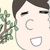 植物育てるの向いてないタイプ