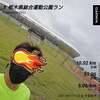 今日も栃木県総合運動公園でした~9月17日~
