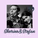 Sherry's blog