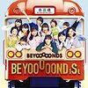 BEYOOOOONDS 1stアルバム「BEYOOOOONDS 1st」