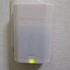 近頃、eneloopがうまく充電されない?
