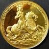 ドイツ バーデン1714年(1955年)ルードヴィヒ.ヴィルヘルム ゴールドメダル