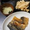 塩さば味噌マヨ照り焼き、大根中華風漬物、味噌汁