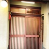 京都の看板のない隠れ家