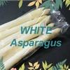 今が旬のホワイトアスパラとグリーンアスパラをニセコの道の駅で購入!美味しいゆで方と簡単レシピを実践!