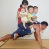 年収800万でも余裕なし!福岡在住の40代主婦が5人家族の生活費を激白します。