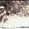 現代日本陸軍の理想精神は、自決の一語あるのみ