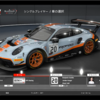 ACC大型アプデV1.1走行レビュー!Assetto Corsa Competizione version update 1.1