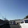 伊豆山神社へ初詣ツーリング