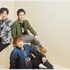 朝日新聞:3人による月一連載が4月より開始