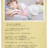 """妄想アヤコ Vol.8 """"年上彼女"""""""