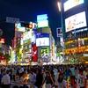 「日本の教育が世界を変えようとする」~令和はこうなる2