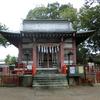 青渭神社(稲城市/東長沼)への参拝と御朱印
