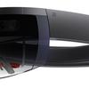 ARとVRデバイスを色々調べてまとめる(Hololens)