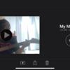 たぶん誰も知ってそんなに得しない、だかひー的「弾いてみた」動画の作り方講座。