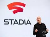 『Stadia』これからはゲーム機が不要になる時代に?Googleがゲームプラットフォームを提供することを発表。