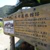 崎津集落の景観