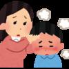 長女の発熱胃腸炎、次女の発熱発疹(水ぼうそう?)