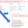 X-pointからSalesforceのデータをCData JDBC Driver for Salesforceを使って参照してみる