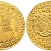 神聖ローマ帝国1654年サルヴァトールメダル