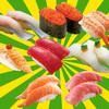 寿司屋に行ったときのことで気になってることをまた書く