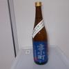 日本酒紀行(渡辺酒造本店➁・福島県郡山市)