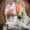 国の登録文化財「愛岐トンネル群」の秋の特別公開と周辺散歩(滝カフェ、定光寺、廃墟)