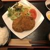 定食春秋(その 23)メンチカツ定食
